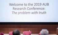 Aub banner for  research conference
