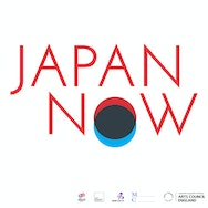 White square with copy that reads: Japan Now